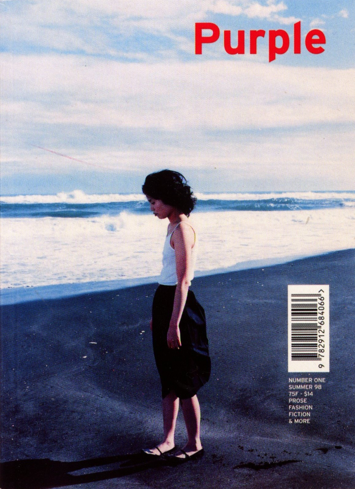 purple number one photography takashi noguchi summer 98