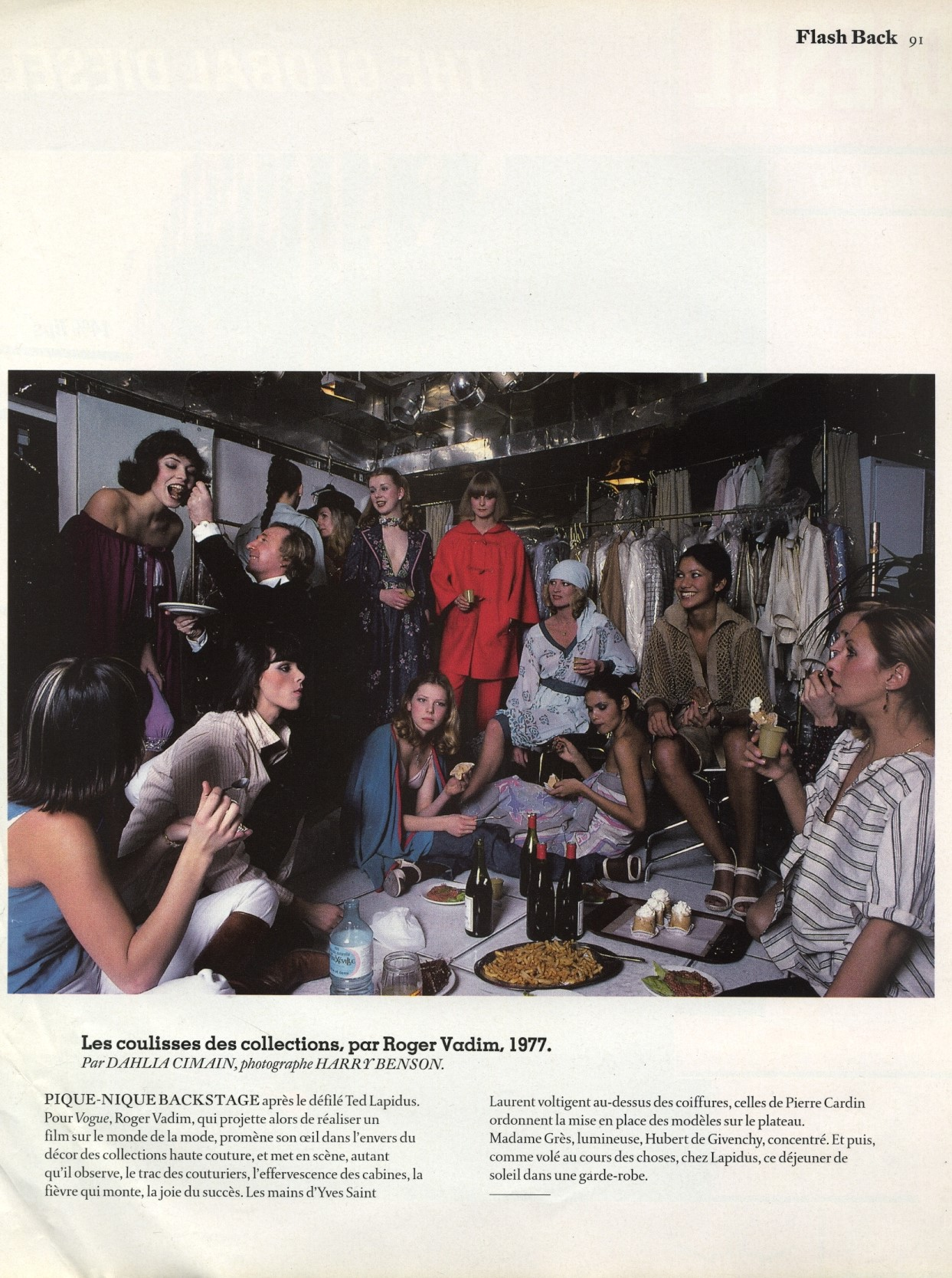 les coulisses des collections par roger vadim 1977 photography harry benson vogue paris
